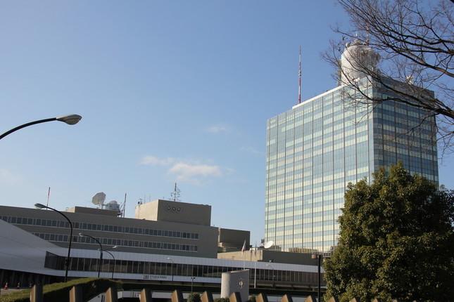 東京都渋谷区のNHK放送センター