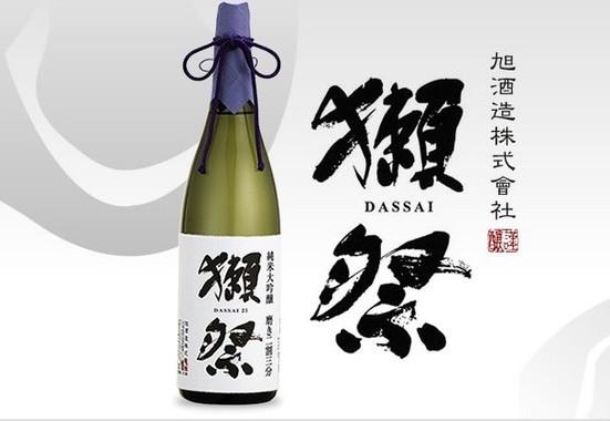 「獺祭」の旭酒造が異例の新聞広告(画像は公式ウェブサイトより)