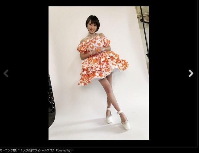 工藤遥さんの卒業公演でのソロ衣装(画像は「モーニング娘。17 天気組 オフィシャルブログ」より)
