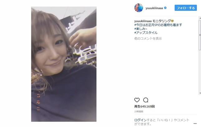 髪をセットしてもらっている木下優樹菜さん(画像は公式インスタグラムのスクリーンショット)