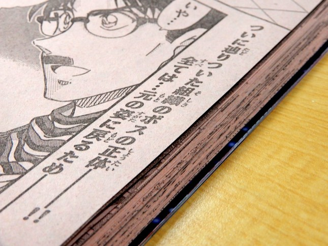 週刊少年サンデー2018年3・4号(2017年12月13日発売)に掲載された「名探偵コナン」の「FILE 1008」