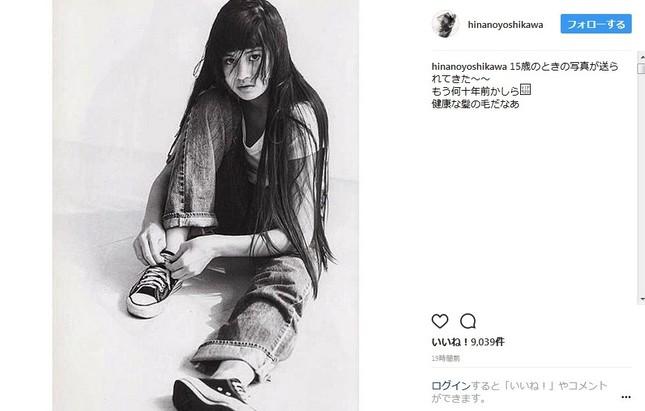 15歳当時の吉川ひなのさん(画像は公式インスタグラムのスクリーンショット)
