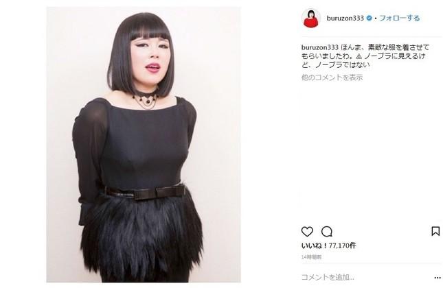 ブルゾンちえみさんが公開したドレス写真(画像はブルゾンさん公式インスタグラムのスクリーンショット)