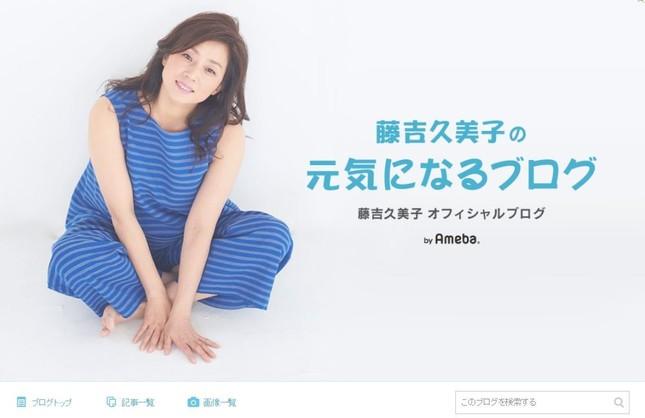 太川陽介さんの妻・藤吉久美子さんの公式ブログ