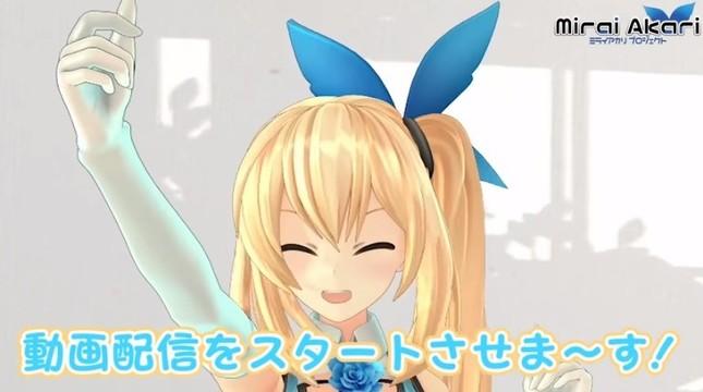 果敢なお色気ネタで人気の「ミライアカリ」(画像は「Mirai Akari Project」動画より)