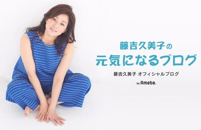 藤吉久美子さん(画像は藤吉さん公式ブログから)