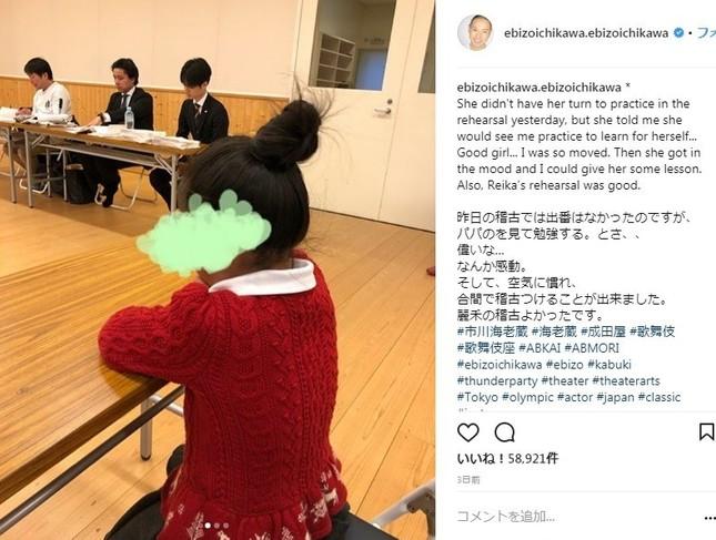 海老蔵さんが公開した麗禾ちゃんの写真(画像は公式インスタグラムのスクリーンショット)