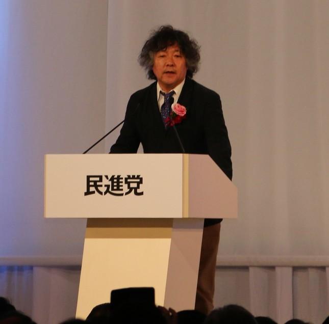 「民進党」結党大会に出席していた茂木さん(16年3月撮影)