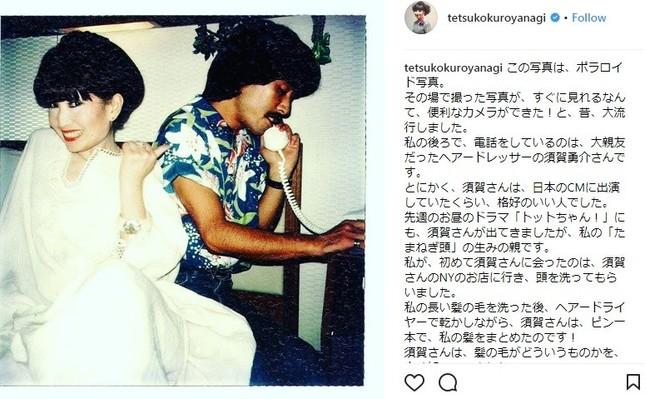 2人のツーショット、電話をしているのが須賀勇介さん(写真はインスタグラムより)