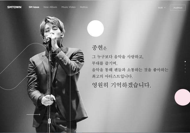 「SHINee」が所属する芸能プロダクションは公式サイトに哀悼のメッセージを掲載した。