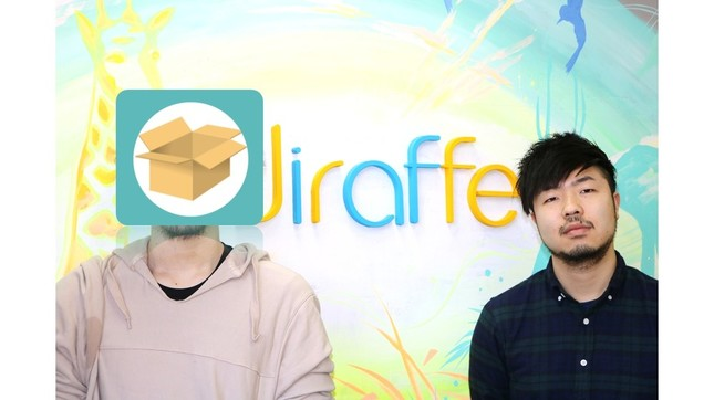 「Peing - 質問箱」開発者のせせり氏(写真左)、ジラフ代表取締役の麻生輝明氏(右)