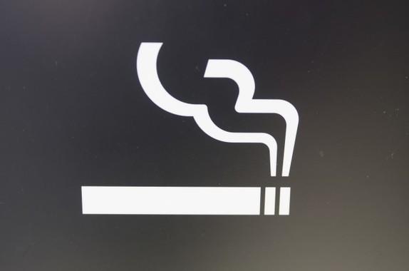 動物園の喫煙所にトンデモ貼り紙(画像はイメージ)