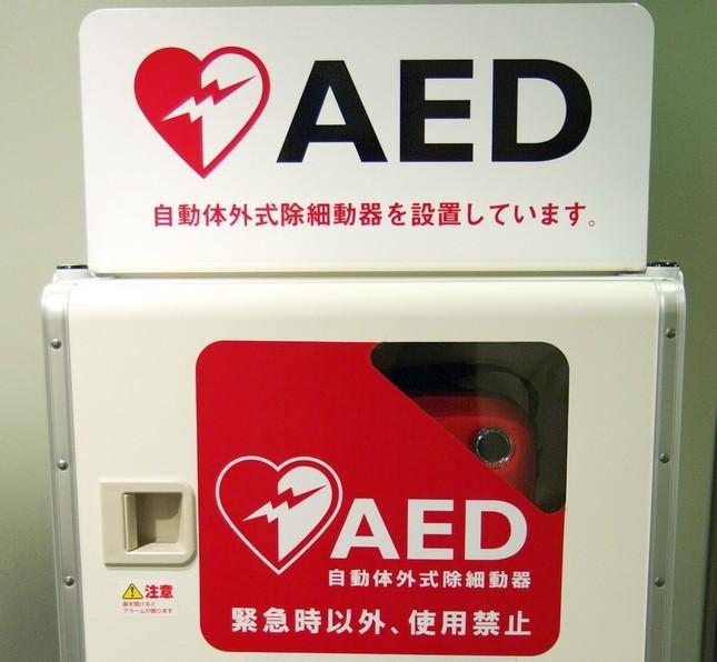 AEDは様々な場所に設置されている
