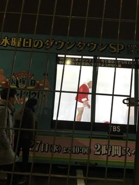 通行人も面白そうに眺めている(「Yurina Hioki」さん撮影)