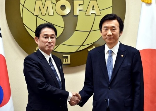 2015年の日韓合意はどうなる(写真は外務省ウェブサイトから)