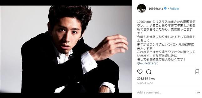 Takaさんがスーツ姿でファンにメッセージ(画像はTakaさんのインスタグラムより)