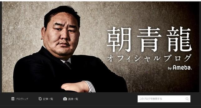 朝青龍公式ブログより
