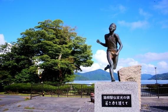 往路ゴール地点の芦ノ湖