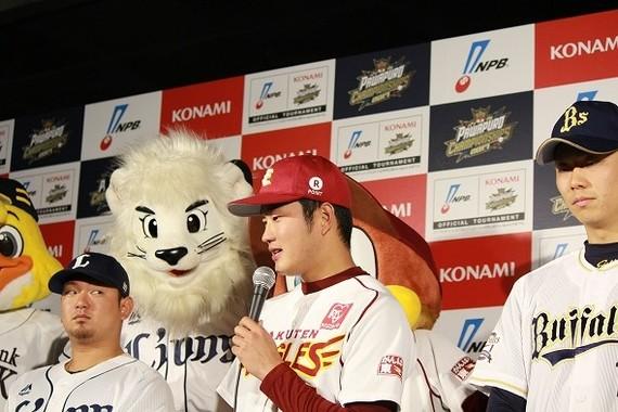1月6日のイベントの席で、星野さんの思い出を語った東北楽天・菅原秀投手(写真中央)