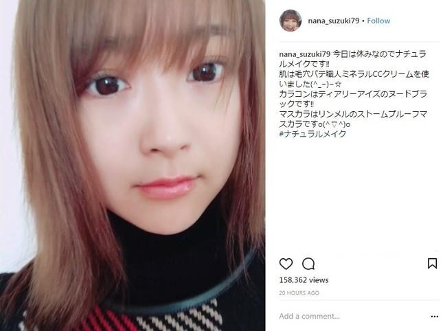鈴木奈々 (女優)の画像 p1_6