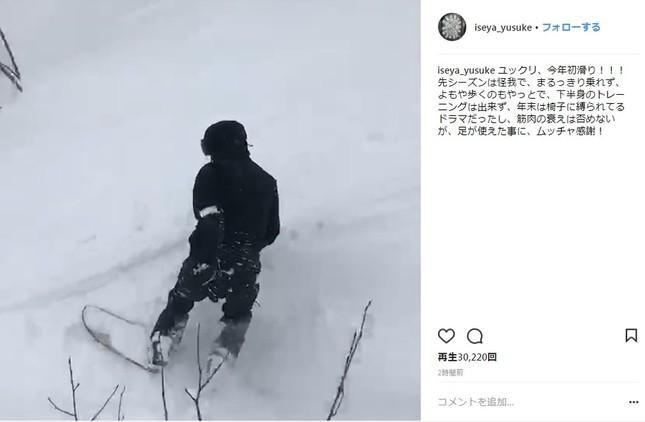 スノーボード中の伊勢谷友介さん(画像は伊勢谷友介さんのインスタグラムより)