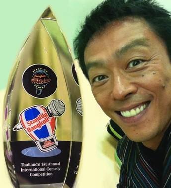 「第1回世界お笑い大会 in タイ」で優勝した