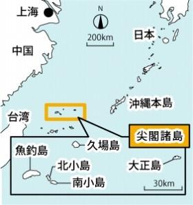 尖閣諸島の周辺地図。接続海域を中国軍艦が通過した