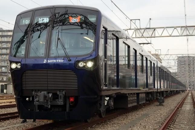 東急乗り入れ用に製造された「20000系」。2月11日から運行が始まる