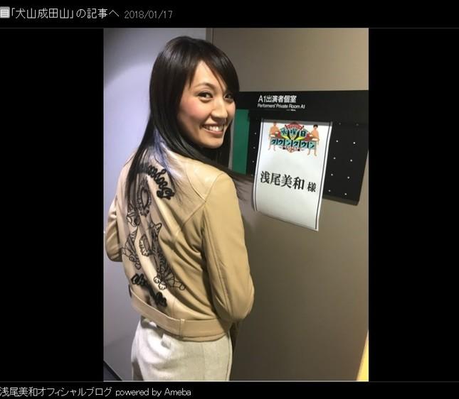 水曜日のダウンタウンに出演した浅尾さん。視聴者は「こんな感じだったっけ?」(画像は本人のブログより)