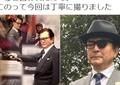 大和田伸也「キングスマン」に大変身! 英国紳士姿に「これはイカす...」「似合いすぎ」