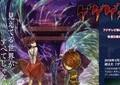 新・鬼太郎は不二子ちゃん声優、猫娘も8頭身 6度目アニメ化の「激変」に騒然