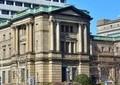 日銀総裁人事、黒田続投への「地ならし」か 注目される1月の金融政策会合