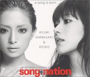 浜崎さんとKEIKOさんのデュエット曲「a song is born」(画像はAmazonより)