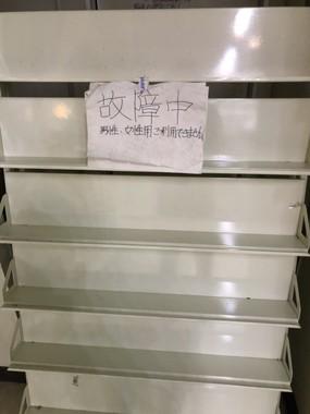 ローソン各務原鵜沼東町店トイレ前に置かれたラックと、手書きで「故障中」の貼り紙(画像は撮影者提供)