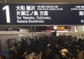 雪の教訓、東京の鉄道会社は学んでるの? 「混乱防止策」を各社に聞いた