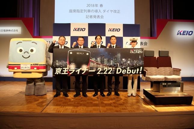 「京王ライナー」は2月22日に運行を始める
