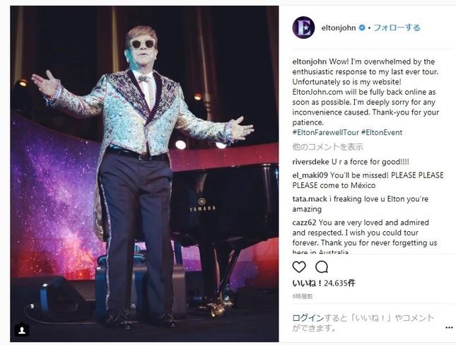 「引退」を発表した英歌手エルトン・ジョンさん(画像は本人のインスタグラムから)