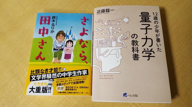 鈴木さん、近藤さんともに出版社のhpに顔写真はない