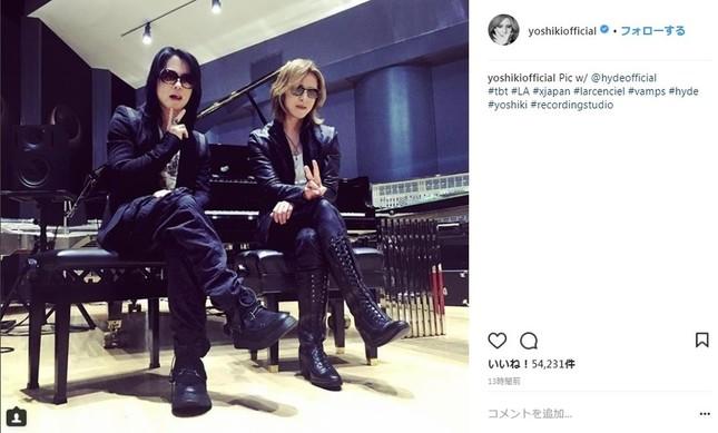 YOSHIKIさんとhydeさんの2ショット(画像はYOSHIKIさんのインスタグラムより)