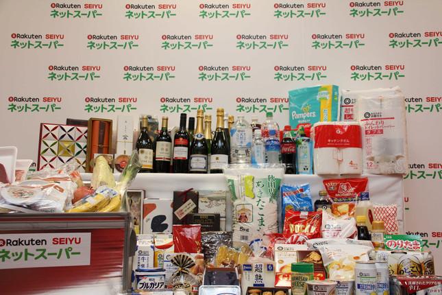 新ネットスーパーには、多くの品ぞろえが期待される