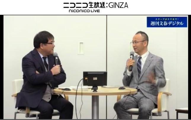 (左)竹山さん、新谷編集長(「週刊文春デジタル」ニコニコ動画チャンネルより)
