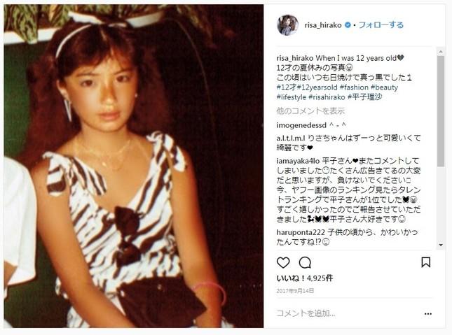 2017年9月に投稿した12歳当時の写真