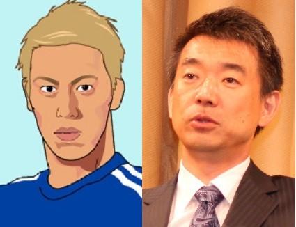 本田圭佑が橋下徹氏のツイッターに反応