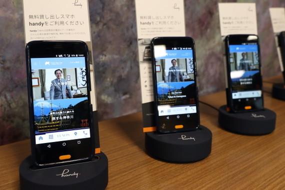 外国人観光客に貸し出されるスマートフォン「handy」の端末(写真提供・神奈川県国際観光課)