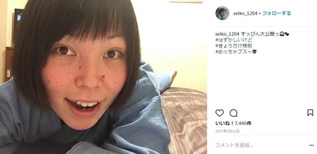 2017年3月に公開された誠子さんのすっぴん姿(画像は誠子さんのインスタグラムより)