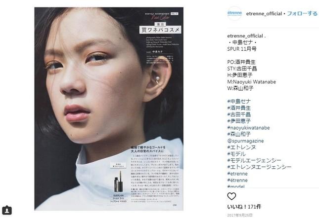 中島セナさん(写真は所属事務所のインスタグラムから)