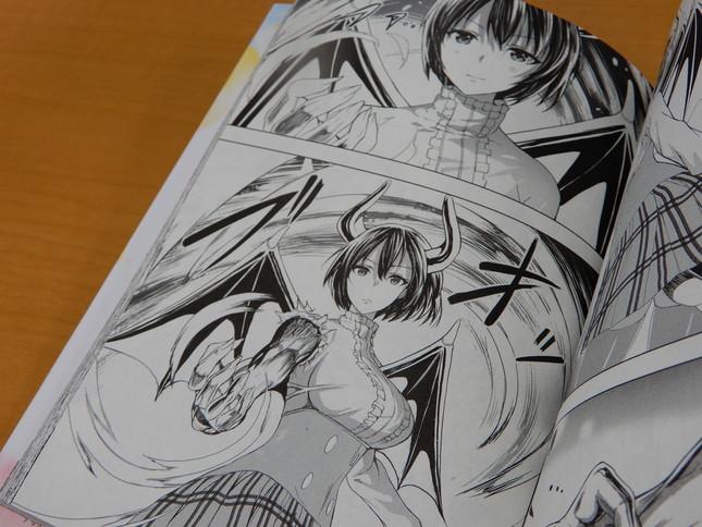 『神撃のバハムート マナリアフレンズ』第2巻、モノローグが抜け落ちていたページ