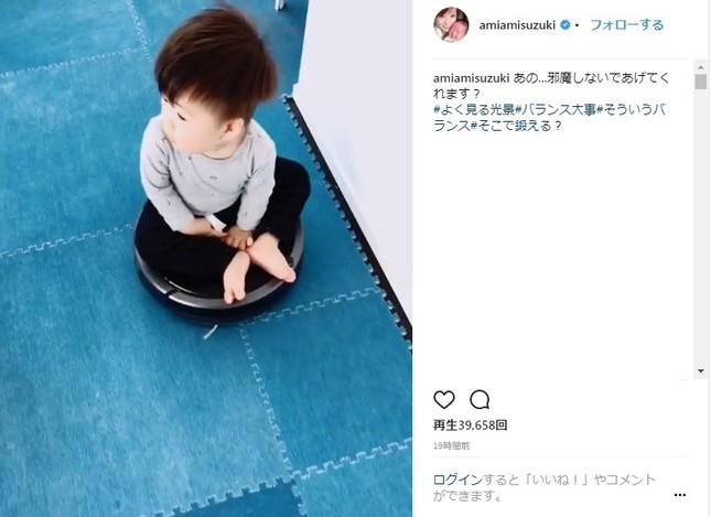 息子がロボット掃除機の上で遊んでいる様子(画像は公式インスタグラムより)