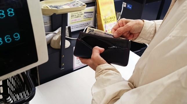 デジタル通貨取引のスタンダード目指す(画像はイメージ)