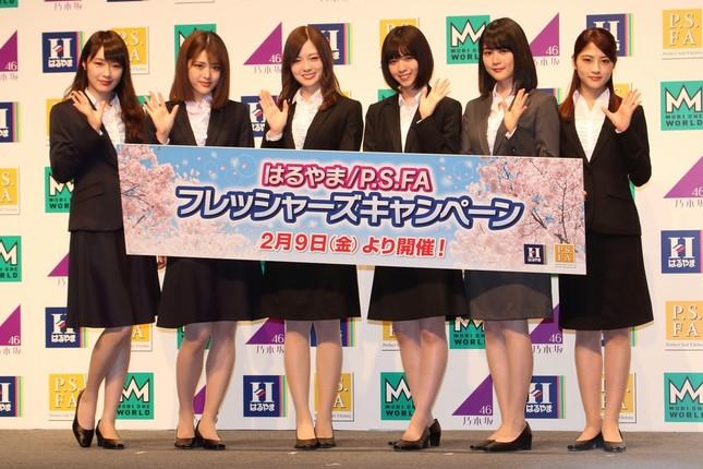 乃木坂46は「はるやま」のフレッシャーズキャンペーンのイベントに登場した